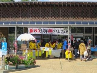 道の駅 イベント1.JPG